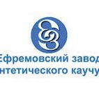 Ефремовский завод синтез каучука